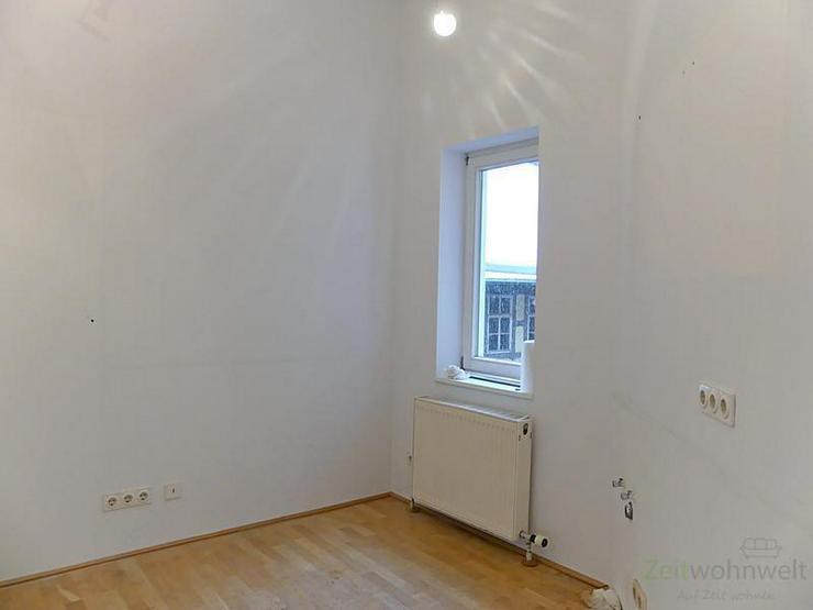 Bild 5: (13028_09) MGN: provisionsfrei! repräsentativer Büroraum mit Parkettböden in einer Bür...