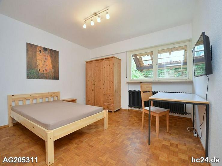 Schön möbliertes WG-Zimmer mit Reinigungsservice in Weissach