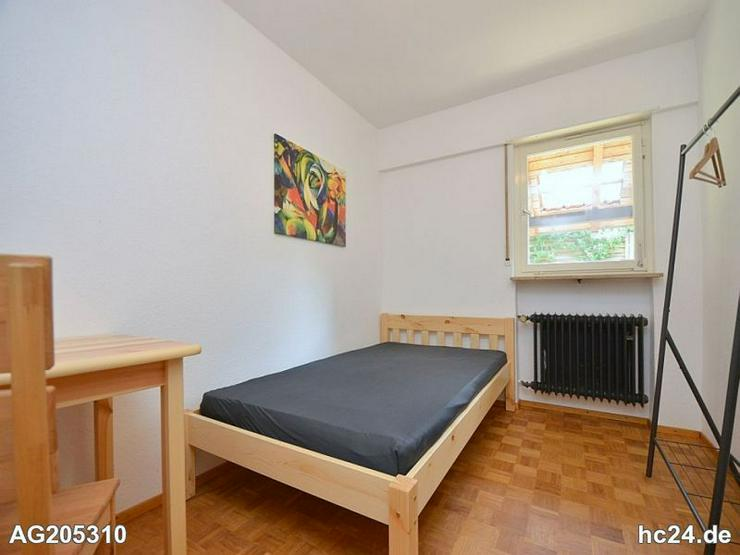 Möbliertes WG-Zimmer mit Internet in Weissach