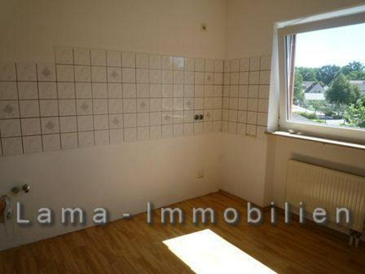 Bild 5: Großzügige 2 Zimmerwohnung in Altenstadt - Waldsiedlung