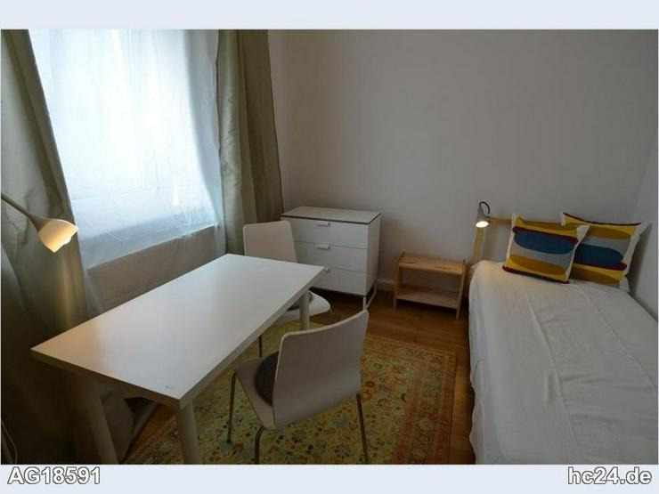 * WG-Zimmer in Augsburg