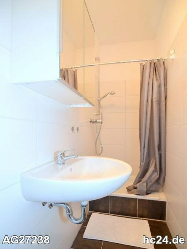 Bild 4: Modern möblierte 2-Zimmer-Wohnung mit WLAN in Nürnberg St.-Johannis