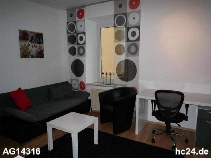* Möblierte Wohnung in Augsburg Oberhausen