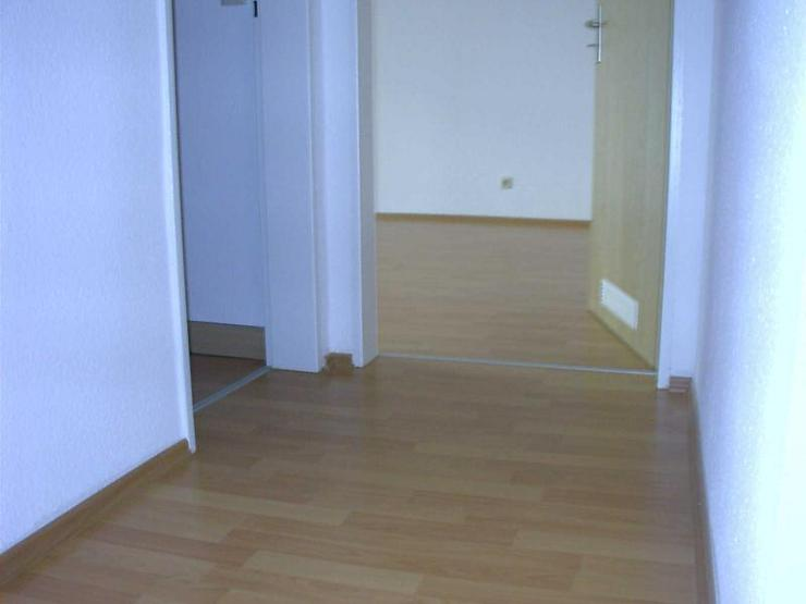 Bild 4: 1 1/2 Zimmer-Wohnung mit Balkon in zentraler Lage von Ludwigshafen