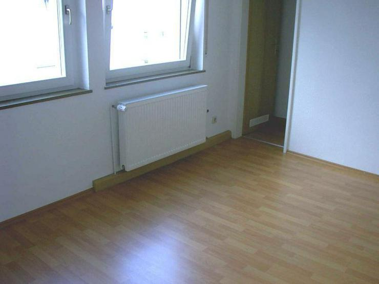 Bild 3: 1 1/2 Zimmer-Wohnung mit Balkon in zentraler Lage von Ludwigshafen