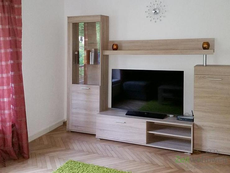 (EF0097_M) Jena: Jena, neu möblierte 3-Raumwohnung in Stadtrandlage in Jena-West, Mindest...