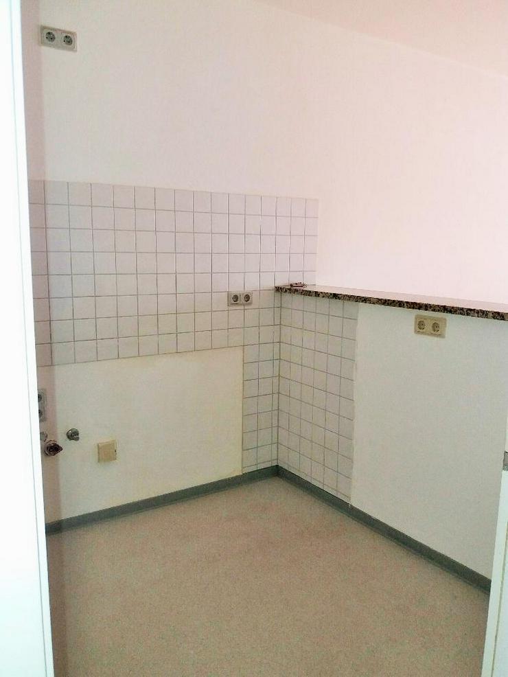 Bild 6: Großzügige 2-Zimmerwohnung für Rollstuhlfahrer geeignet