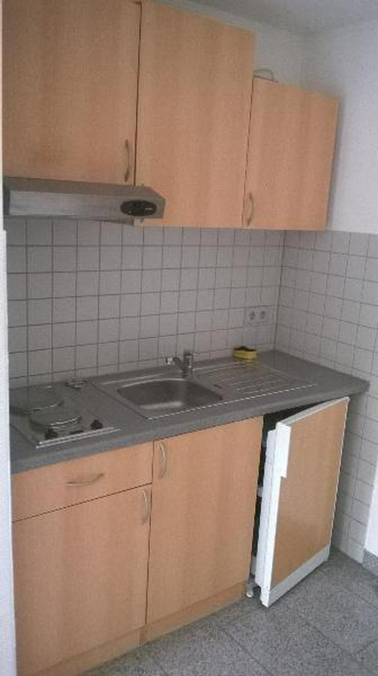 Bild 5: Apartment in gepflegten Mehrfamilienhaus