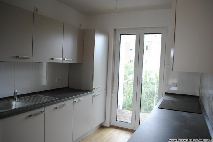 Bild 5: Bezugsfreie - Moderne 3-Zimmer-Wohnung in Frankfurt Höchst
