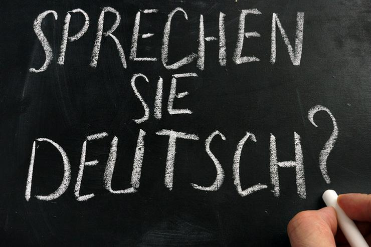 Bild 2: Deutsch für Ärzte Hamburg: Medical German courses
