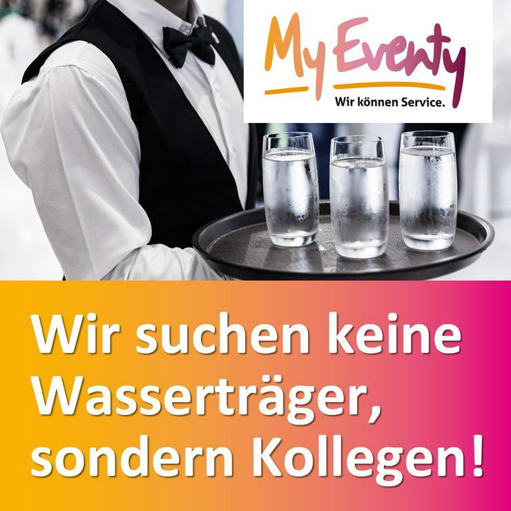 Bild 2: Engagiertes Servicepersonal für ExpoReal 2019 in München gesucht.