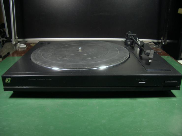Sansui PL-1100 Plattenspieler