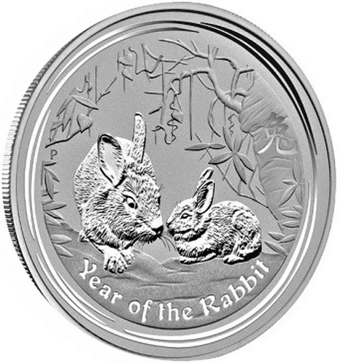 Bild 5: Australien 25 Cent bis 8 Dollar Lunar II .Silbermünzen