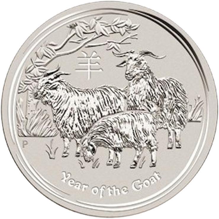 Bild 2: Australien 25 Cent bis 8 Dollar Lunar II .Silbermünzen