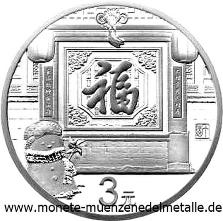 china 3 Yuan Neujahr 2017 Mit Zertifikat Silbermünze - Münzen - Bild 1