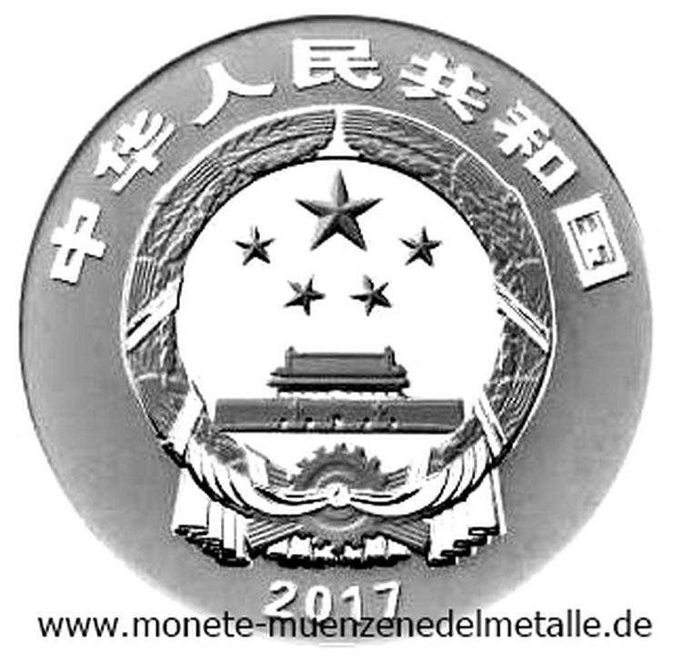 Bild 2: china 3 Yuan Neujahr 2017 Mit Zertifikat Silbermünze