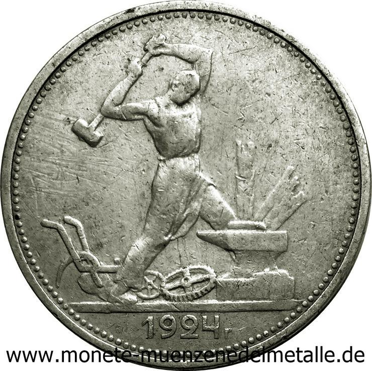 Bild 6: Russland 1 Rubel 10 & 50 Kopeke Silbermünzen