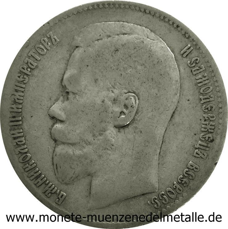 Bild 2: Russland 1 Rubel 10 & 50 Kopeke Silbermünzen