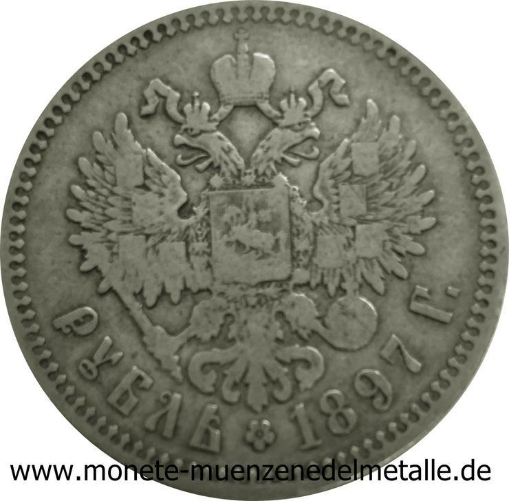 Russland 1 Rubel 10 & 50 Kopeke Silbermünzen