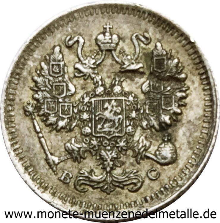 Bild 3: Russland 1 Rubel 10 & 50 Kopeke Silbermünzen