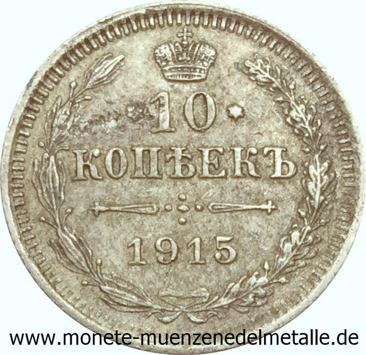Bild 4: Russland 1 Rubel 10 & 50 Kopeke Silbermünzen