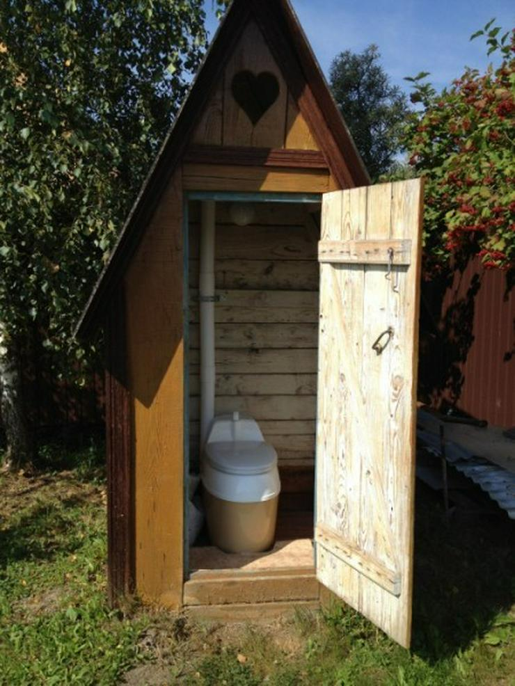 Bild 3: Torf Toilette, Gartentoilette, Komposttoilette, Trockentoilette