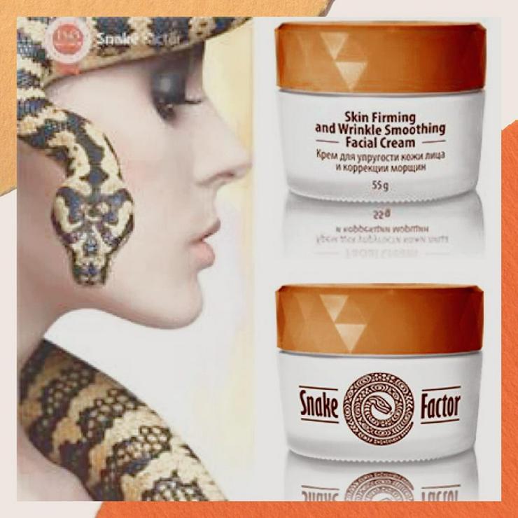 """Bild 2: Anti-Aging-Gesichtspflegeserie mit Schlangenöl """"Snake Factor"""" tianDE Naturkosmetik"""