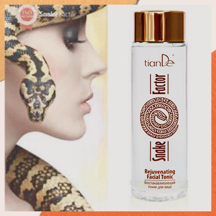 """Bild 5: Anti-Aging-Gesichtspflegeserie mit Schlangenöl """"Snake Factor"""" tianDE Naturkosmetik"""