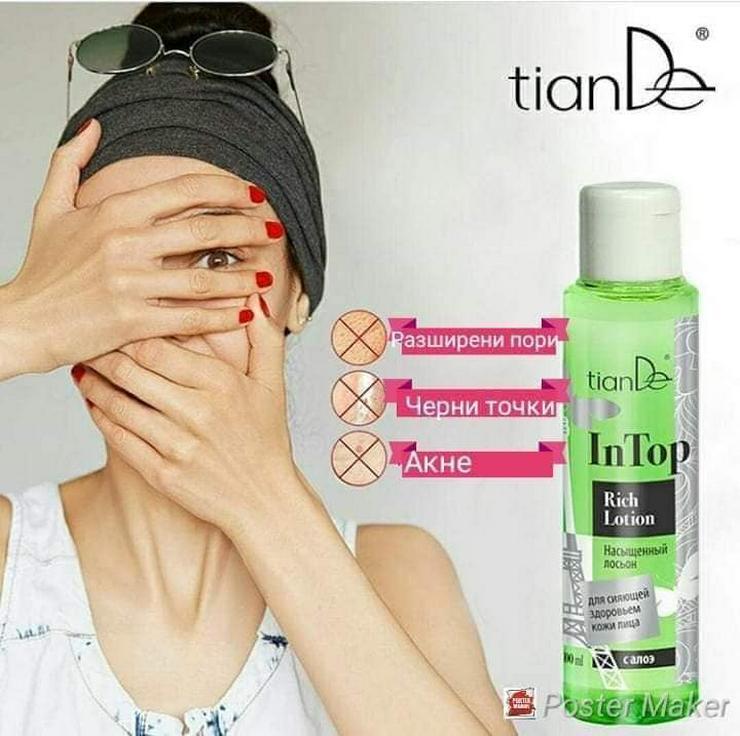 Bild 3: In Top - Gesichtspflegeserie für fettige- und Mischhaut- tianDE Naturkosmetik