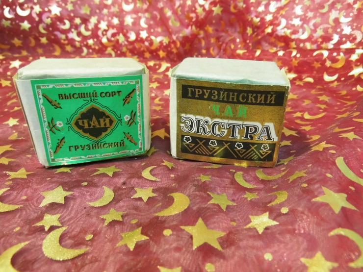 2 mal 50 Gramm Grusinischer Tee / ehemalige UdSSR / Requisite / Dekoration