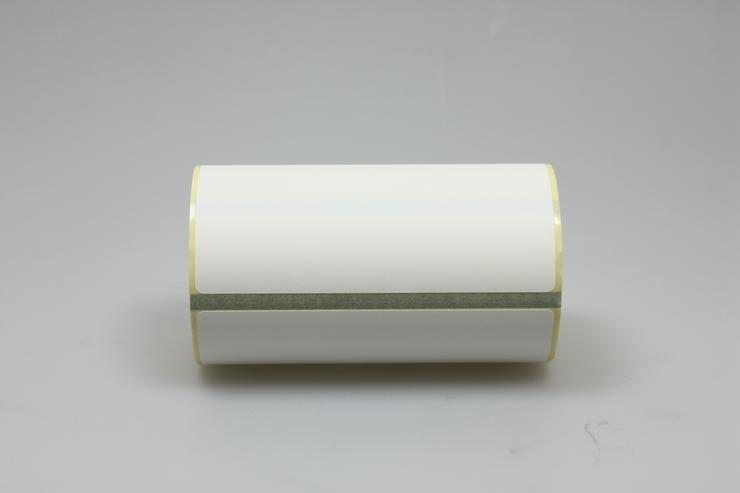 Bild 2: Etiketten weiß