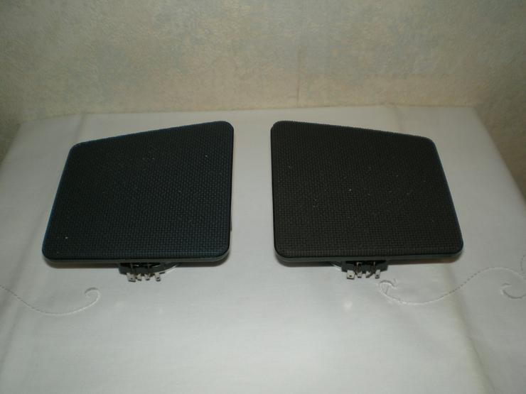 Audi Lautsprecher, Bose Aktiv-LS, Diez Interface