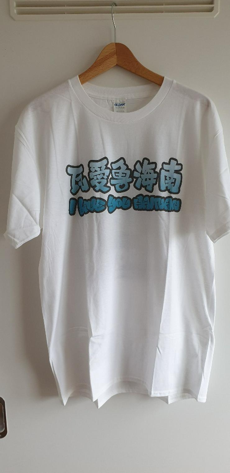 Hainan T-Shirt