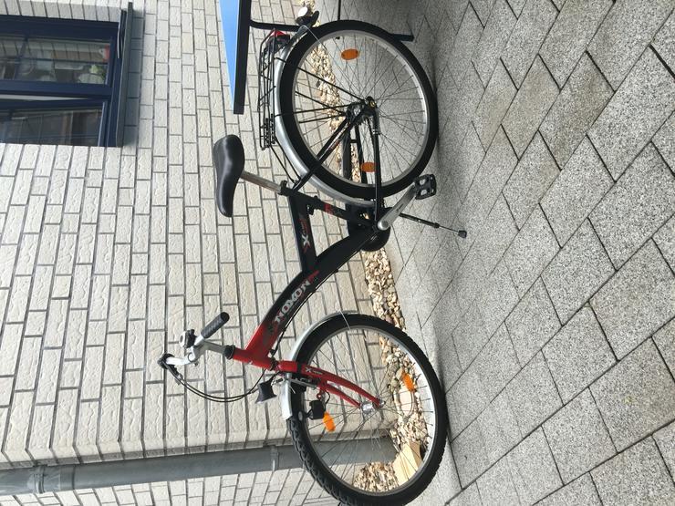 Kinderfahrrad - Citybikes, Hollandräder & Cruiser - Bild 1