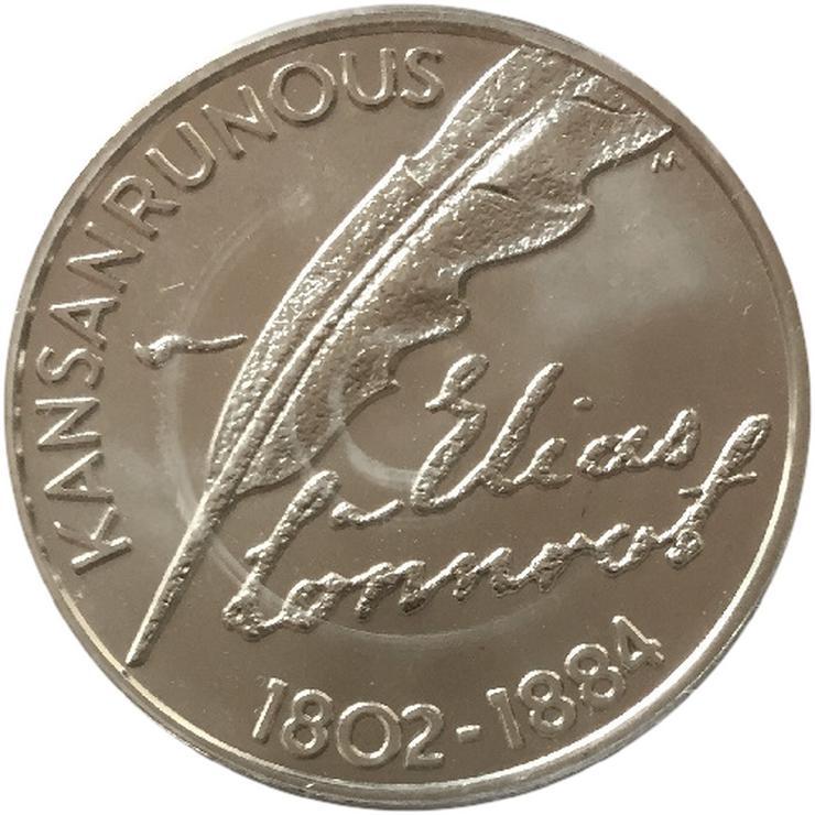 Bild 2: Finnland 10 Euro Gewobenes Band 2002 Silber münze