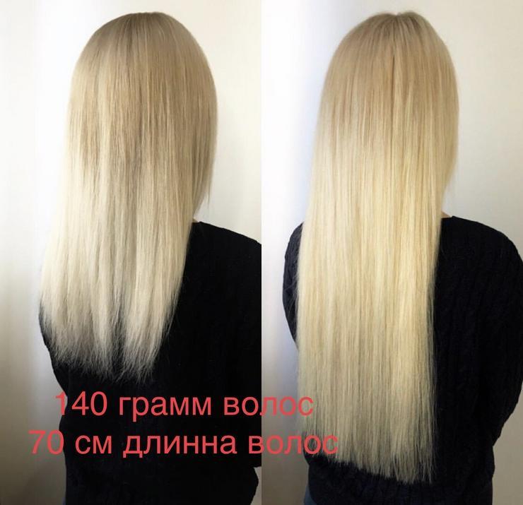 Bild 6: AKTION!!!! Haarverlängerung