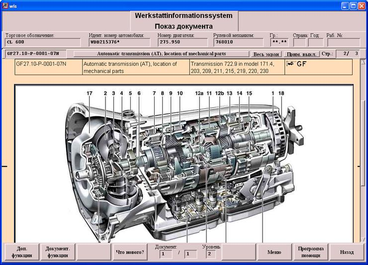 Bild 4: Mercedes WIS EPC ASRA Werkstatt Service Reparatur DVD SLK SL GLK