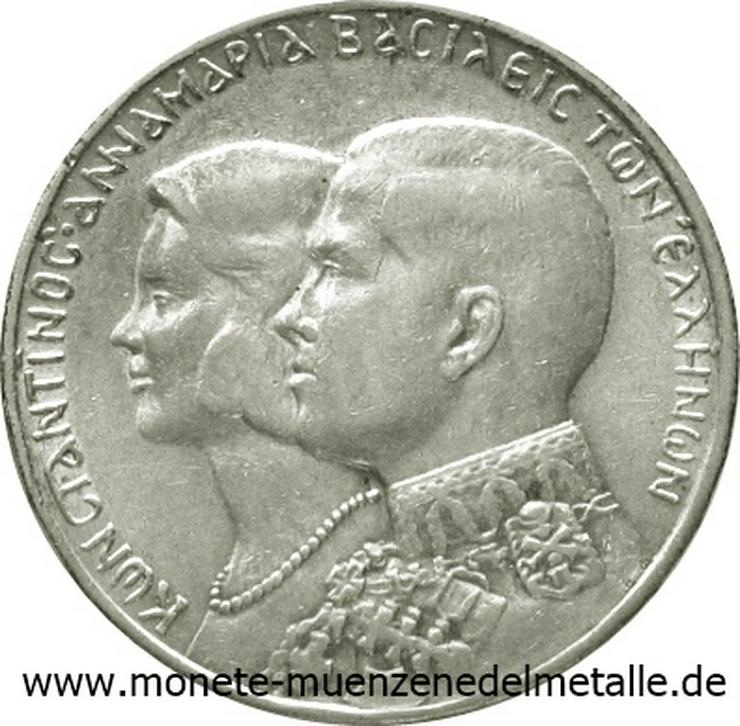 Bild 2: Griechenland 30 Drachmen 1964 konstantin II Silber Münze