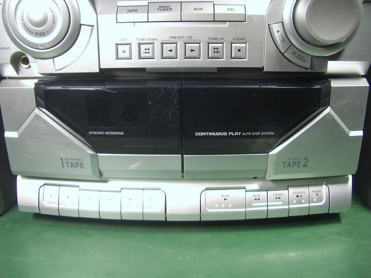 Bild 5: Kompakt Stereoanlage Universum VTC-CD 4043, 3 fach CD- Wechsler, 2 Kassettendecks, RDS Tuner, 2-Wege-Bassreflexboxen