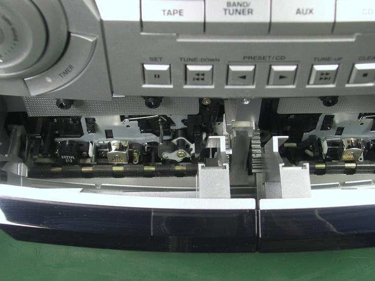 Bild 6: Kompakt Stereoanlage Universum VTC-CD 4043, 3 fach CD- Wechsler, 2 Kassettendecks, RDS Tuner, 2-Wege-Bassreflexboxen