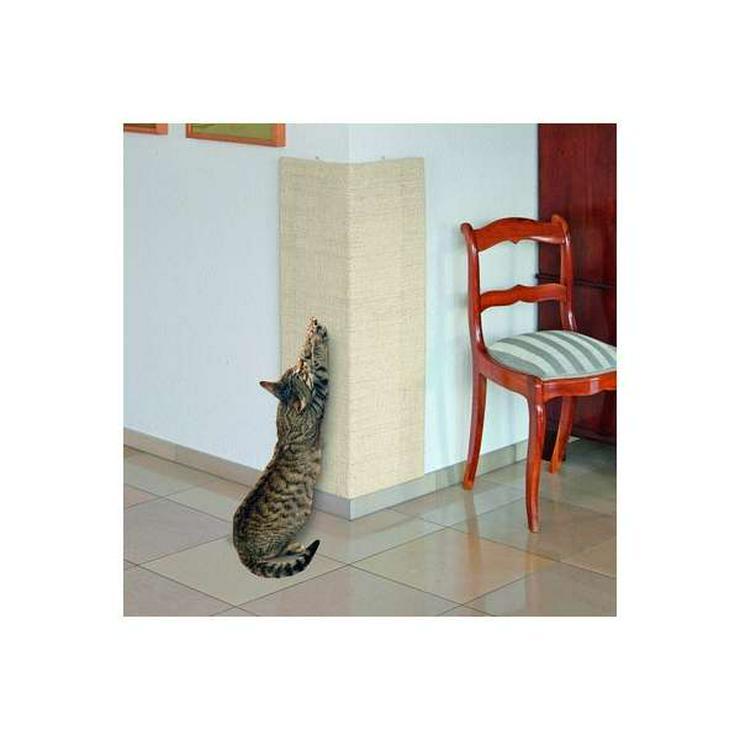 Bild 5: Heimtierzubehör für alle Haustiere