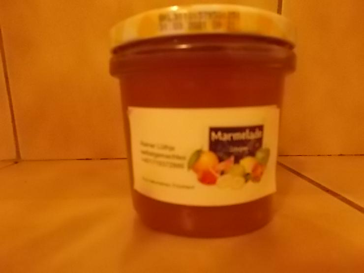 Bild 5: Marmeladen verschiedener Geschmacksrichtungen von Privat