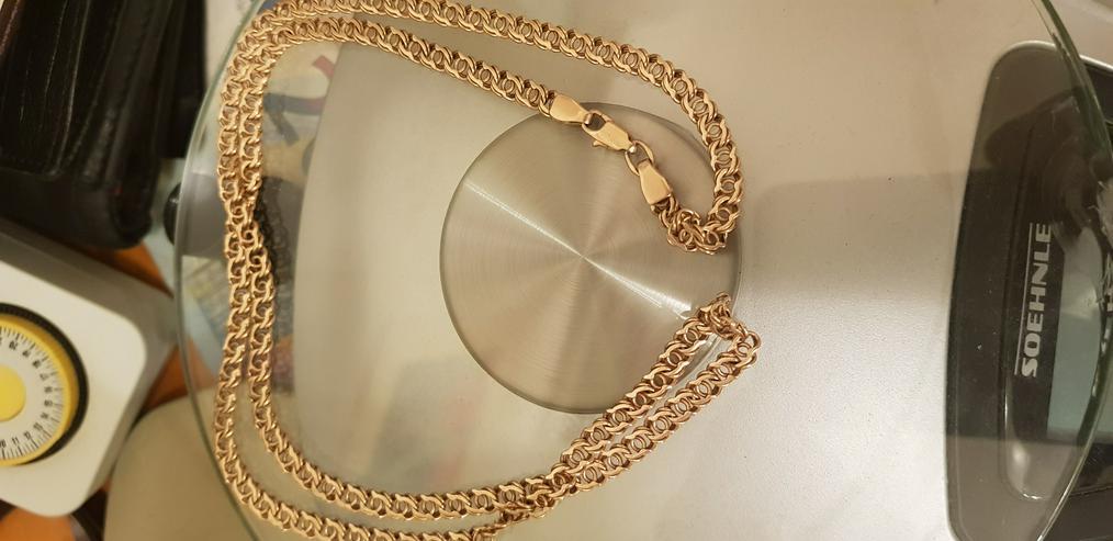 Halskette aus 585 Gold 22 Gramm