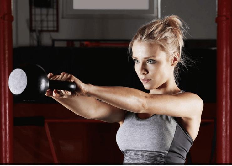 Bild 2: Die Fitness-Lektüre