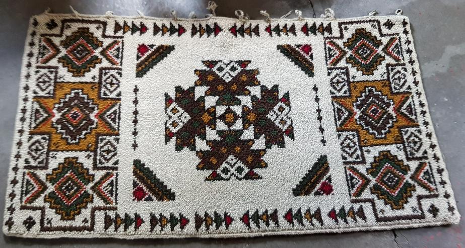 Wandteppich 98cm x 175cm - Teppiche - Bild 1