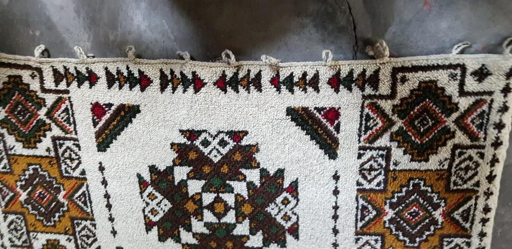 Bild 2: Wandteppich 98cm x 175cm