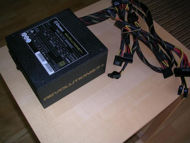 ENERMAX PC-Netzteil 650W