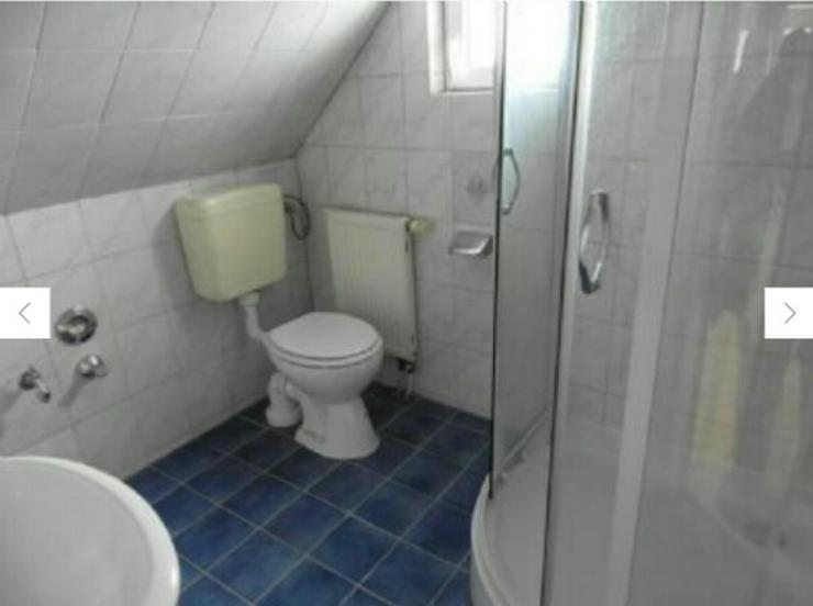 Bild 1: 2 Zimmer Wohnung ab sofort zu vermieten
