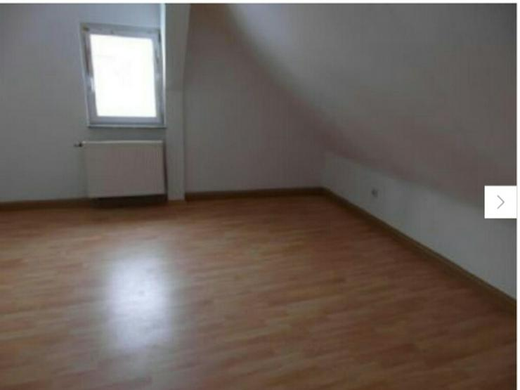 Bild 2: 2 Zimmer Wohnung ab sofort zu vermieten