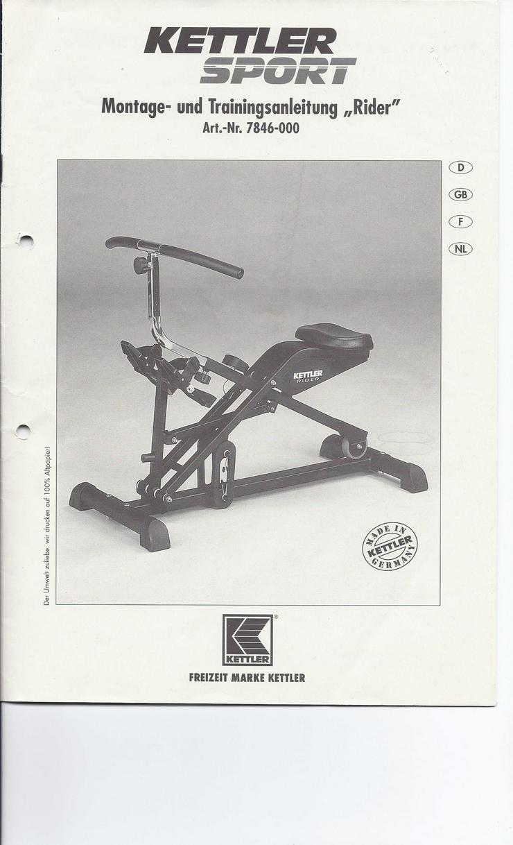 Bild 2: Bauch und Rückentrainer